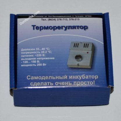 Терморегулятор РТ-41