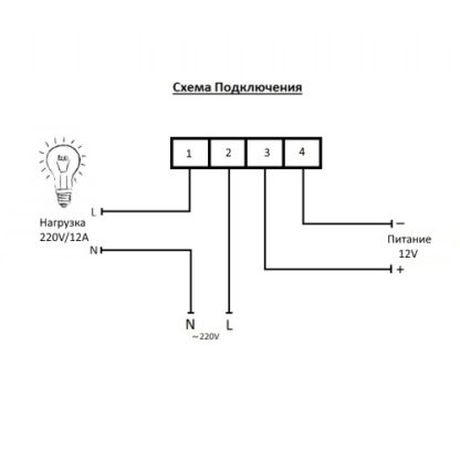 Терморегулятор WX-101W-12V