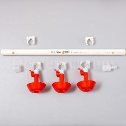 Система поения - 50 см